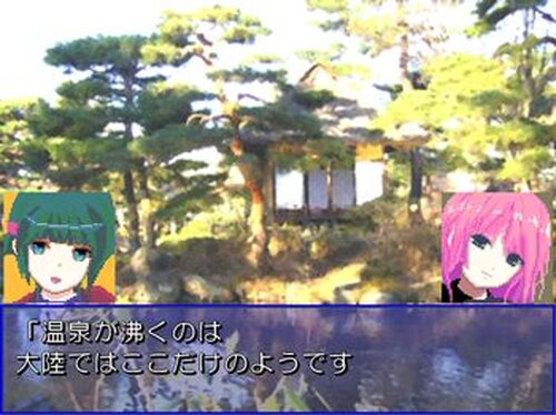 RPG『LEST外伝』ピンクノイズライト秘湯編 Game Screen Shot2