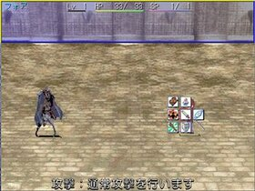 RPG『LEST外伝』ピンクノイズライト秘湯編 Game Screen Shot3