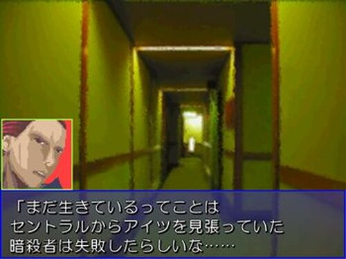 RPG『LEST外伝』ピンクノイズライト秘湯編 Game Screen Shot4