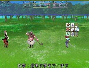 RPG『LEST外伝』ピンクノイズライト秘湯編 Game Screen Shot