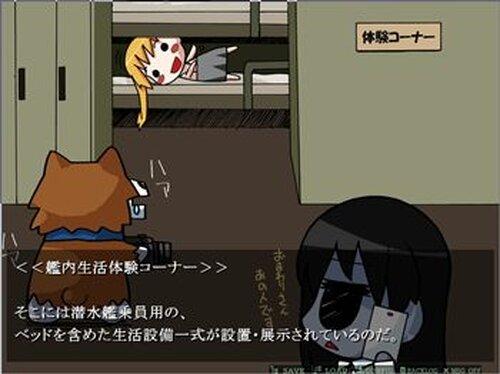 かや姉小さな旅 ~広電に乗りに行こう!~ Game Screen Shot3
