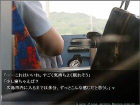 かや姉小さな旅 ~広電に乗りに行こう!~ Game Screen Shot5