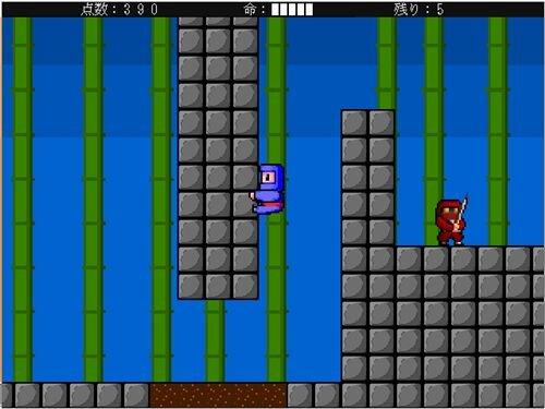 はりつき忍者生焼丸 Game Screen Shot1