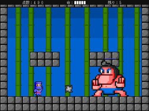 はりつき忍者生焼丸 Game Screen Shot3