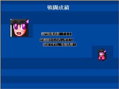 はりつき忍者生焼丸 Game Screen Shot4