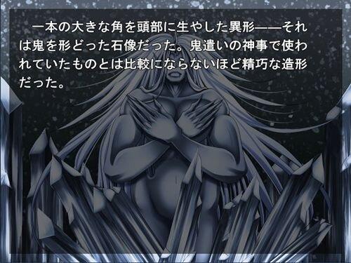 イミテーションオウガ Game Screen Shot1