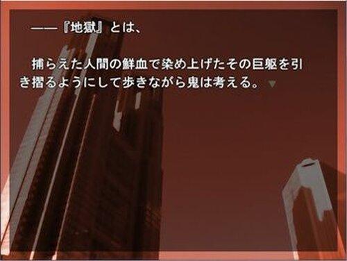 イミテーションオウガ Game Screen Shot3