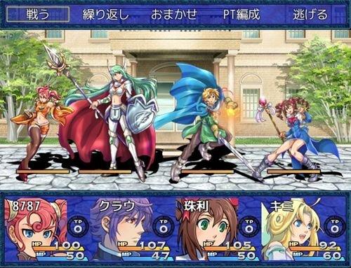 8787の冒険(通常版) Game Screen Shot1