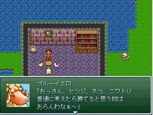 イレドの冒険Z島編2 Game Screen Shots