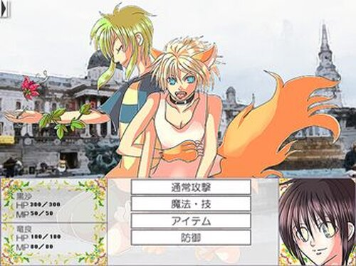 MSP体験版(腐向けRPG) Game Screen Shots