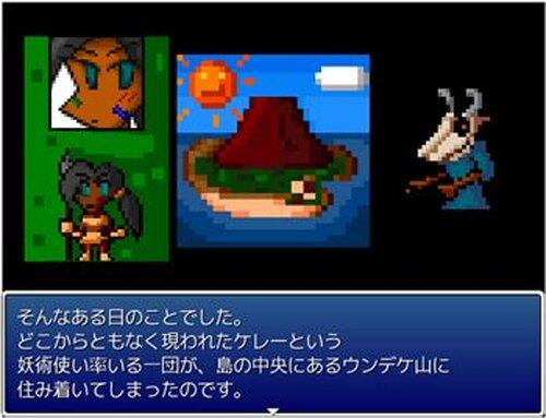 ウンデケ山の妖術使い Game Screen Shot2