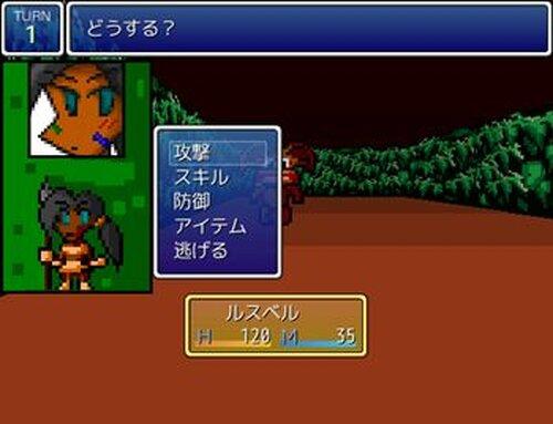 ウンデケ山の妖術使い Game Screen Shot3