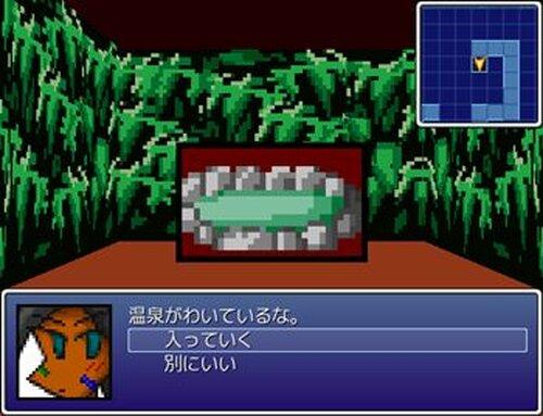 ウンデケ山の妖術使い Game Screen Shot4