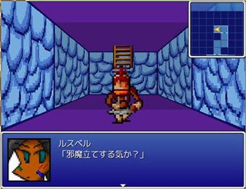 ウンデケ山の妖術使い Game Screen Shot5
