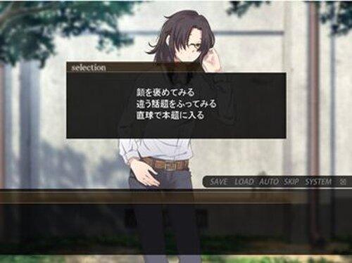 リア充オタ充リバーシブル【全年齢体験版】 Game Screen Shot2
