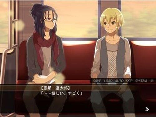 リア充オタ充リバーシブル【全年齢体験版】 Game Screen Shot3