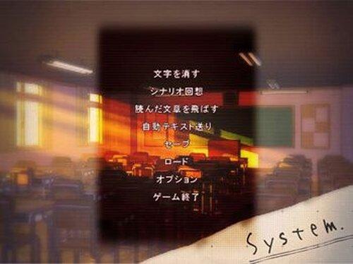 リア充オタ充リバーシブル【全年齢体験版】 Game Screen Shot5