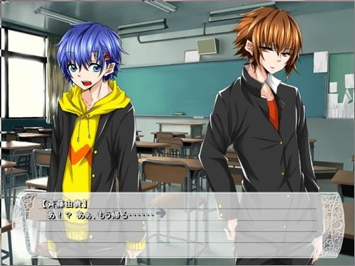 「恋と友情の境界線-体験版-」 Game Screen Shot1