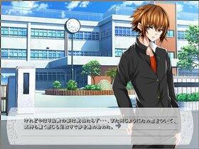 「恋と友情の境界線-体験版-」 Game Screen Shot2