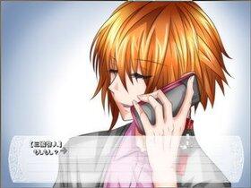 「恋と友情の境界線-体験版-」 Game Screen Shot3
