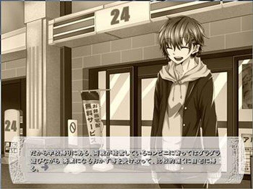 「恋と友情の境界線-体験版-」 Game Screen Shot4