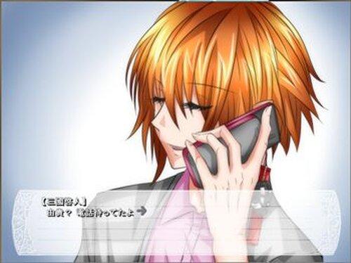 「恋と友情の境界線-体験版-」 Game Screen Shots