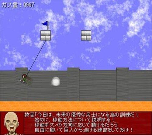 進撃の記憶 -Atack Memory-  ベータ版 Game Screen Shot2