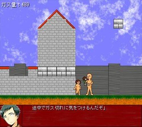 進撃の記憶 -Atack Memory-  ベータ版 Game Screen Shot4