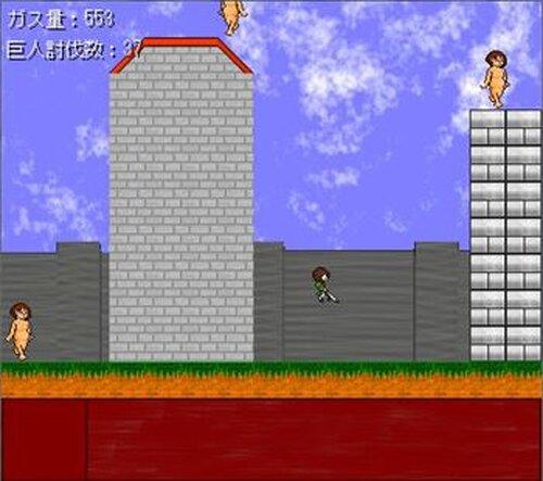 進撃の記憶 -Atack Memory-  ベータ版 Game Screen Shot5