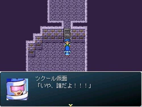 正義の味方ツクール仮面~激闘編~ Game Screen Shot1