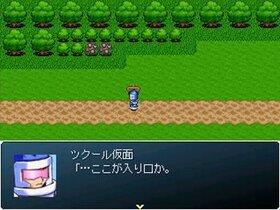 正義の味方ツクール仮面~激闘編~ Game Screen Shot4