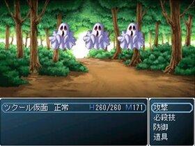 正義の味方ツクール仮面~激闘編~ Game Screen Shot5