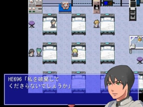 Human error Game Screen Shot4