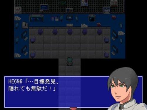 Human error Game Screen Shots