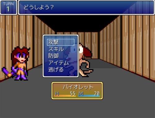 怪傑バイオレット ~奪われた魔神像~ Game Screen Shot1