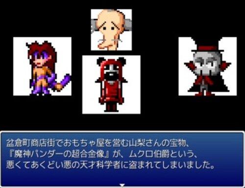 怪傑バイオレット ~奪われた魔神像~ Game Screen Shot2