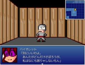 怪傑バイオレット ~奪われた魔神像~ Game Screen Shot3