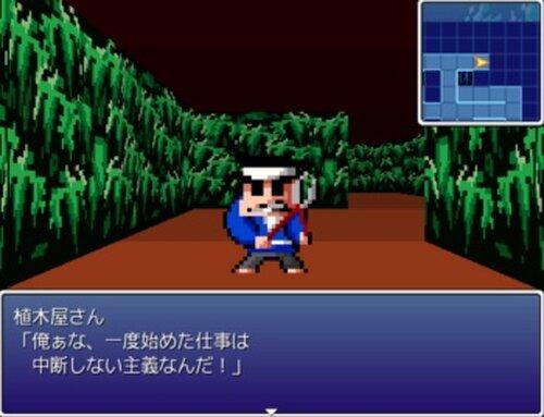 怪傑バイオレット ~奪われた魔神像~ Game Screen Shot4