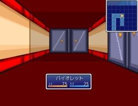 怪傑バイオレット ~奪われた魔神像~ Game Screen Shot5