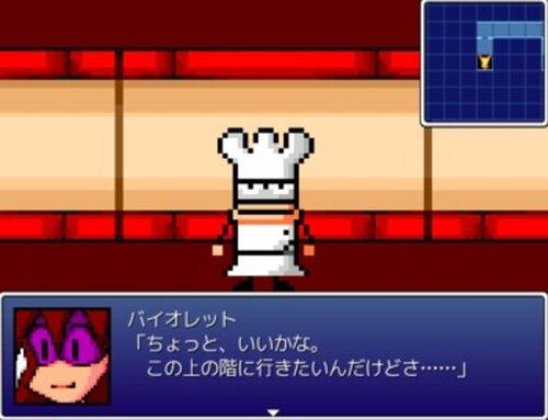 怪傑バイオレット ~奪われた魔神像~ Game Screen Shots