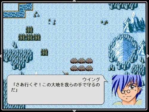教えてマイトレーヤ エピソード2 Game Screen Shot1