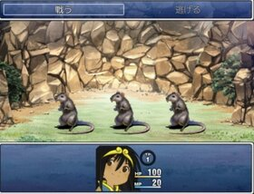300Gのドラゴンスレイヤー Game Screen Shot4