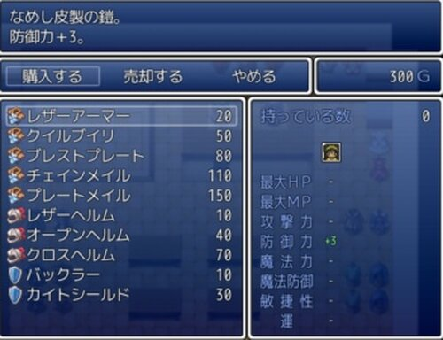 300Gのドラゴンスレイヤー Game Screen Shot5