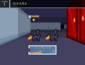 怪傑バイオレット   猫、教団、悪神 Game Screen Shot2
