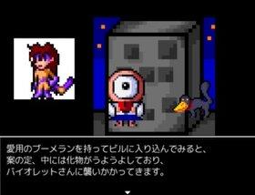怪傑バイオレット   猫、教団、悪神 Game Screen Shot3