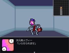 怪傑バイオレット   猫、教団、悪神 Game Screen Shot4