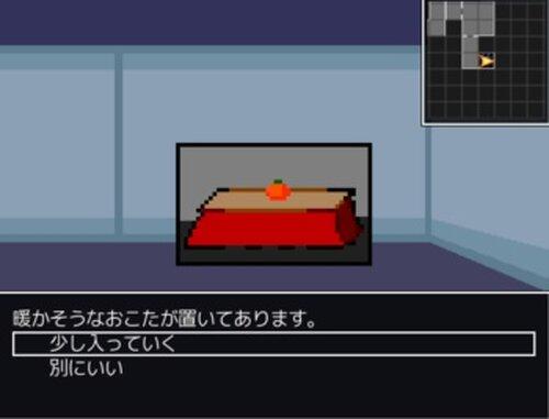 怪傑バイオレット   猫、教団、悪神 Game Screen Shot5