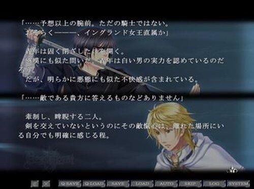 中世ヨーロッパAVG「DeepPast」 Game Screen Shot3