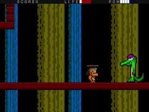 勇者ゴルセフ Game Screen Shot5
