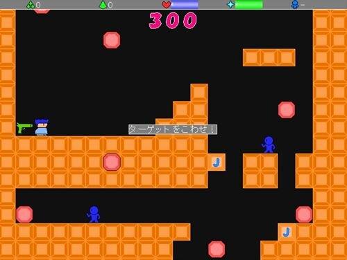 ヤシーユの10つの挑戦 Game Screen Shot1